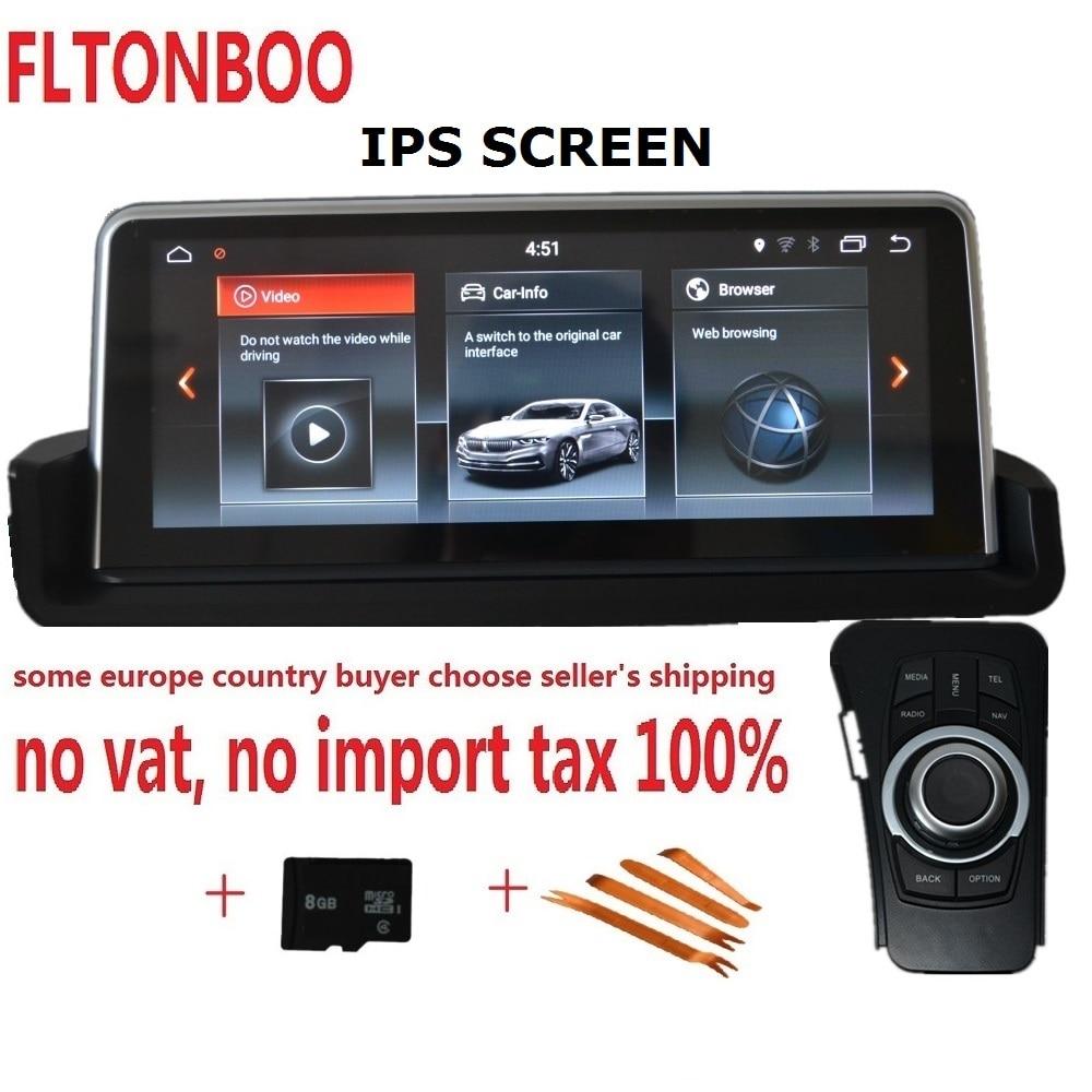 10,25 pulgadas Android 7,1 Gps radio plyaer de navegación para BMW E90 E91 E92 E93 soporte 2 GB RAM 32 GB ROM bluetooth 3G