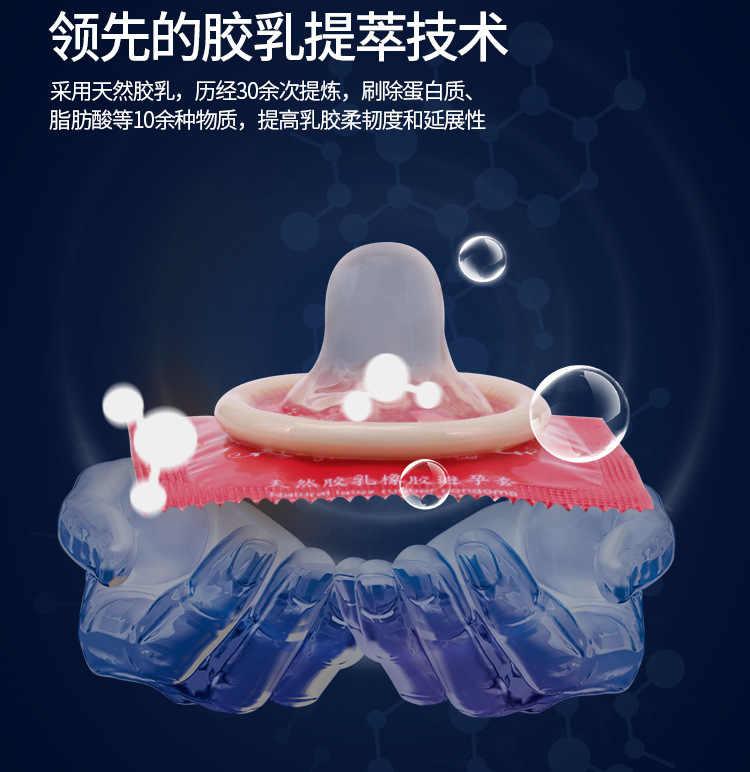 10 個最高品質の G スポットコンドーム遅延射精男性ビッグ粒子 G ポイント陰茎スリーブ大人のおもちゃ安全な避妊