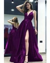 Verngo Spaghetti straps Purple Sexy Long Dress Slit side Formal Evening Reflective Prom Party vestido longo festa