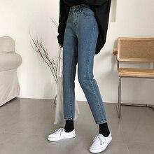 Дешевая новинка осень зима горячая распродажа Женские Модные Повседневные популярные длинные брюки MW140