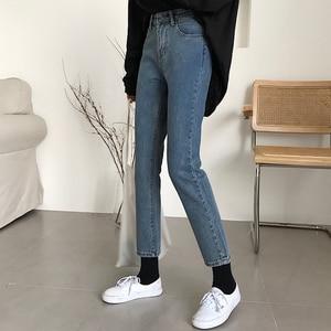 Wide-legged Jeans Women 2019 New Korean