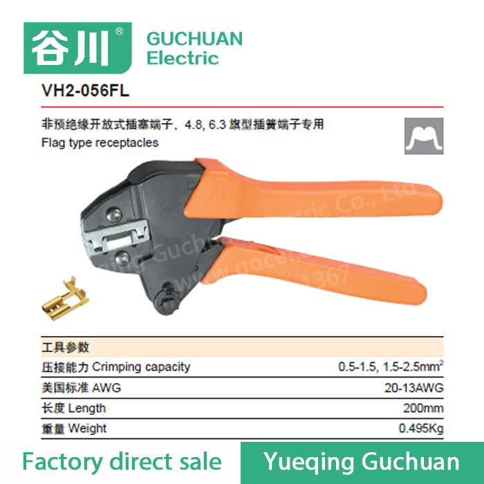 ФОТО yousailing High Quality VH2-056FL Flag Type Receptacles Ratchet Crimping Pliers Wire Crimpers Crimping Tool