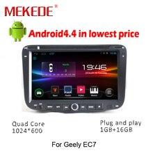 1024*600 емкостный экран автомобиля DVD gps навигации для GEELY Emgrand EC7 Android 4.4.4 Quad core IPOD bluetooth русский язык