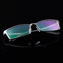 Мужские алюминиевые очки с широкой оправой по рецепту, очки с полной оправой, светильник для деловых глаз, большие очки MF GG