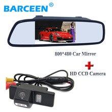 4.3 «HD автомобильный заднего зеркальный дисплей с автомобиля резерв камера для NISSAN QASHQAI X-TRAIL для Citroen C4/C5 для Peugeot 307 Хэтчбек