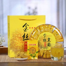 Коробка Хризантема чай золотой шелк Королевский супер премиум Tongxiang Хризантема чай листья огонь