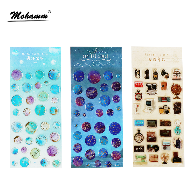 Creative 3D Dream Sky Decorative Stickers Diary Sticker Scrapbook Decoration PVC Stationery DIY Stickers School Office Supply