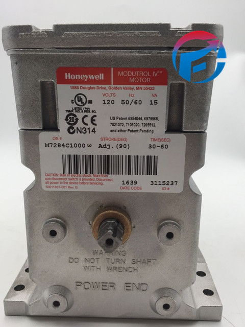 M7284C1000 17Nm Honeywell Damper Actuators Modutrol Motor For Burner ...
