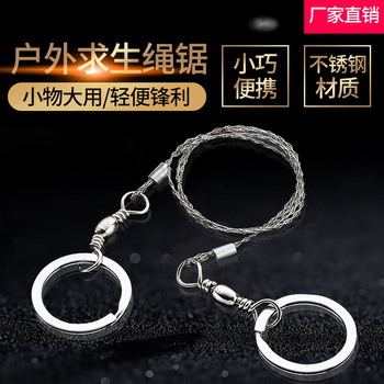 Survival hand with wire saw rope Tools 2