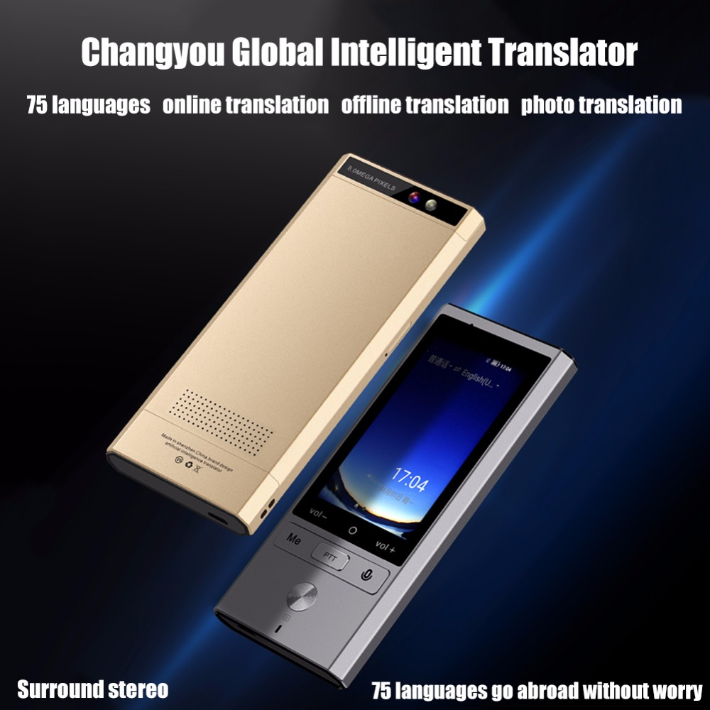 Multi Language Portable Smart Voice Language Translator Supports 107 Languages with Quad Core High Speed CPU 14