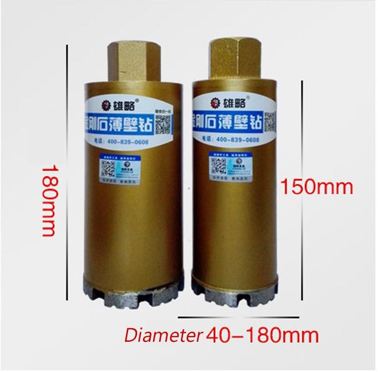 120mm Diamond Drill Bit 120*180mm Water Diamond Core Bit Use For Drilling Concrete Wall. Length: 180mm. Thread: M22