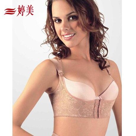 Underwear bra chest buckle posture underwear remedical dj0503