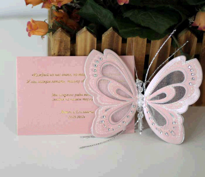 Creative Pink Elegant Butterfly Wedding Invitations with Scroll – Wedding Butterfly Invitations