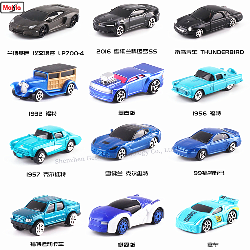 Maisto 1:64 Sports Car 12 Styles Challenger Manufacturer Authorized Simulation Alloy Car Model Crafts Decoration Collection Toy