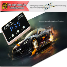 Auto modified accessories Strong booster Car throttle controller for 2013 Buick Excelle/2015 Excelle/2015 Chevrolet Sail 1.5 sprint booster car modified accessories racing throttle controller for chevrolet camaro buick enclave attachment ancillary parts
