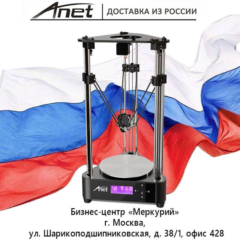 Anet 3D printer New prusa i3 reprap Anet A4 200 X 200 X 210mm High Speed DIY 3D Printing Size ABS/HIPS/PLA x p7 3d printer diy kit 1 75mm 0 4mm support abs pla hips 1286 4mini lcd screen