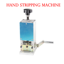 1PC Hand + Electric Dual Purpose Operated Wire Cable Stripper Machine Cable Stripping Machine Manual Stripping Fixture Tool все цены
