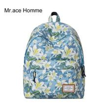 Рюкзак женщины колледж моды Дорожные сумки девочки Цветочный свежий печати Школьный Рюкзак Для 14 дюймов качество ноутбук Mochila