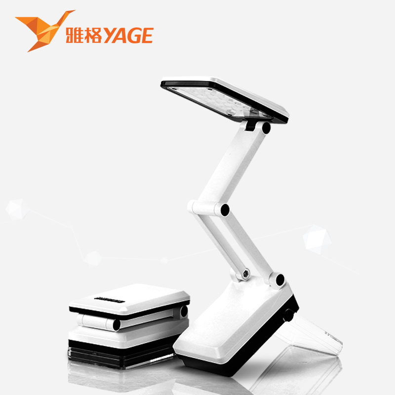 led table lamp desk table light Foldable Built-in Rechargeable 600mAh Battery Mini Reading 16 LED Desk Lamp mini lampe YG-5908 цена