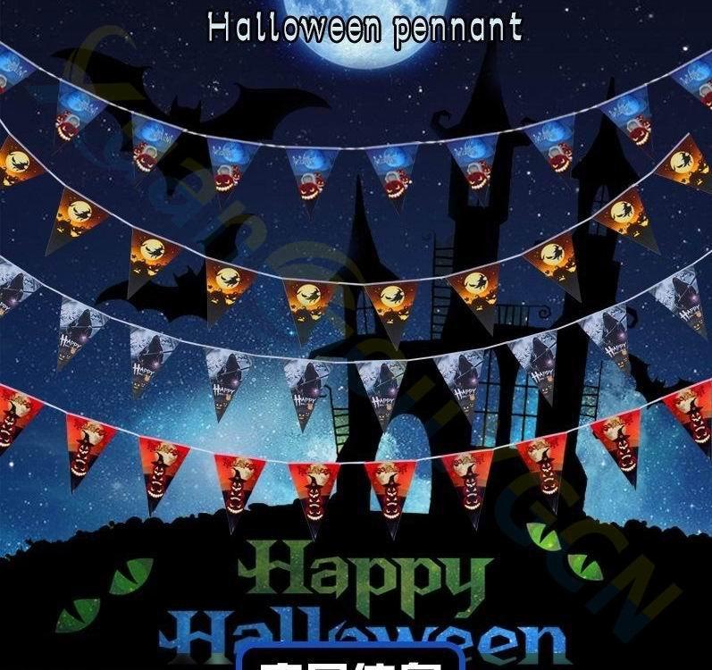 9 metre long Pumpkin Happy Halloween Celebration 30 flag bunting