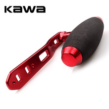 Kawa New Fishing Reel Handle, Rocker, Trolling Wheel Double Hole Size 8*5mm, 110mm Length Red Black Gold color