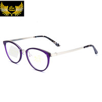 New Women Quality Retro Round Style Progressive tr90 Reading Glasses Fashion Cat Eyes Multifocal Presbyopia Glasses for Women