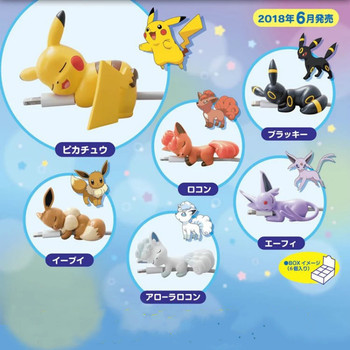 1Pc Mini Cable Bite Pikachu Eevee Meowth Animal Cable Protector For IPhone Android Toys Little Pet Shop Snoelax Toys For Kids aroma diffuser 130ml