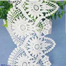 1pcs 2yard 12.5cm DIY lace fabric ribbon White water soluble milk embroidery wedding decoration home textiles