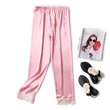 Satin Pyjamas Women Bottoms Sleep Trousers Pajamas Nightwear Lounge