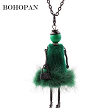 цена на Charm Fashion Necklaces For Women Girl 6 Color Lovely Dress Figure Doll Pendants Necklace Long Sweater Chain Charm Jewelry Party