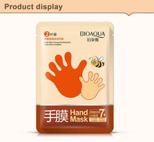 1Pars BIOAQUA honey Moisturizing Hand Lotion Cream 35g