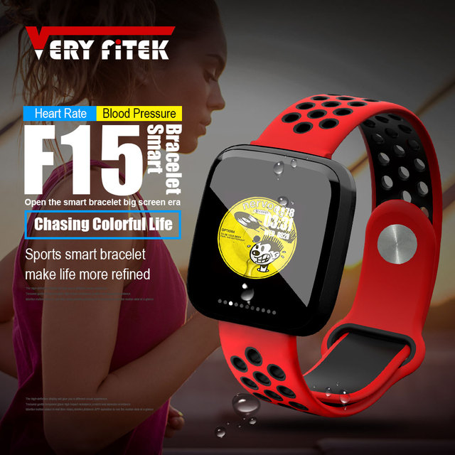 VERYFiTEK F15 Blood Pressure Smart Watch Heart Rate Monitor Sport Watch IP67 Waterproof Men Women Smartwatch for IOS Android