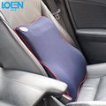 High quality Memory Foam Car lumbar Support back support cushion for toyota hyundai chevrolet bmw audi benz vw ford kia honda