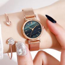 Fashion Women Watch 2019 Rose Gold Marble Green Watch Luxury Crystal Ladies Quartz Wristwatches Female Clock relogio feminino