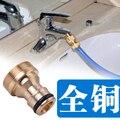 3 pcs de Metal CONECTORES ADAPTADOR para torneira de abastecimento de água da lavagem de carro pistola de água