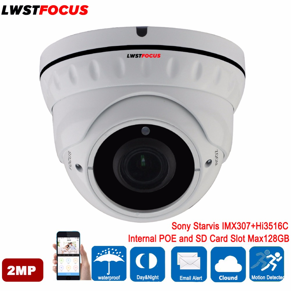 Sony Starvis IMX307 Hi3516C 1080P Real WDR POE SD Card Slot 2MP IP Camera font b