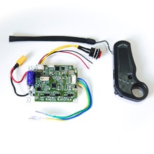 24V 36V NEW Version 2.4G Trans Single Drive Dual Motor Remote Controller Board Hub Skateboard Wheel