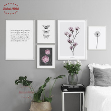 900d Nordic Landscape Canvas Print Painting Poster, Flower Wall Pictures For Living Room, Posters And Prints Wall Decor NOR35 900d nordic feather canvas art print painting poster flower wall pictures for home decoration wall decor nor37