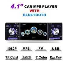 """4.1 """"Auto Jogador MP5 1Din Som Do Carro de Entrada Aux Receptor de Rádio FM Autoradio 12 V Bluetooth In-dash SD USB MP3 WMA Jogador Rádio Do Carro"""
