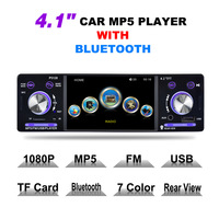 4.1 Auto Stereo Car MP5 Player 1Din Aux Input Receiver FM Radio Autoradio 12V Bluetooth In dash SD USB MP3 WMA Car Radio Player