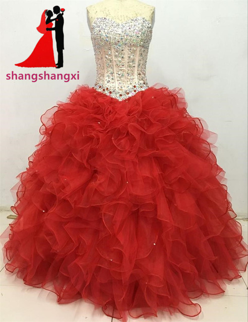 Aliexpress Buy 2017 Red Ball Gown Quinceanera Dresses Off