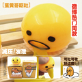 Newest Gudetama Egg Yolk  Squishy Squeeze Toy Charm Stretch Toys With Original package