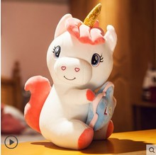 2019 New arrival 32cm/45cm Cute unicorn animal plush doll toy for children birthday gift