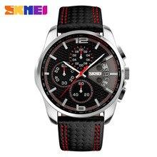 Men's Quartz Watch Men Genuine Leather SKMEI Sports Watches Fashion Relojes Date Relogio Masculino Multi-function Wristwatches
