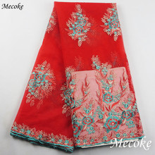 New Design african cord High quality lace