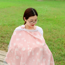 2018 New Mom Breastfeeding Nursing Cover Up Baby/Infant Poncho Shawl Udder Breast Towel Feeding Cotton Blanket
