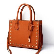 L7042 New Fashion Female Rivet Leather B
