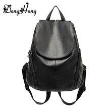 Новинка 2017 г. 100% натуральная мягкая натуральная кожа женские рюкзак женщина корейский стиль дамы ремень ноутбук сумка Ежедневно Рюкзак девушка школы