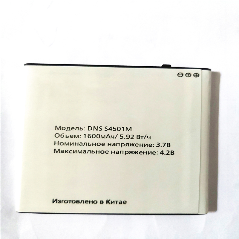 For <font><b>DNS</b></font> S4501M batteries <font><b>S4501</b></font> batteries 1600mAh Mobile Phone Li-ion Battery Replacement with phone stander for gift image