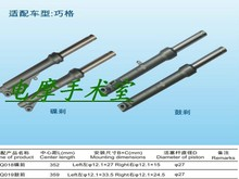 For Electric bicycle front fork the front shock absorption